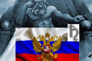 Циклы Сатурна в истории России